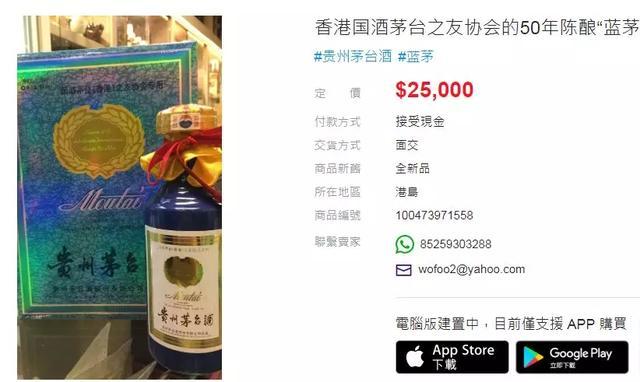 带货王权志龙INS晒珍藏版茅台,14万一瓶谁敢跟着冲?
