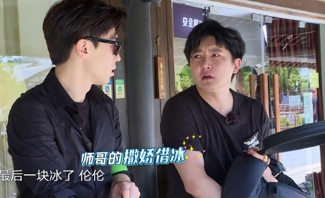 《极限挑战》收官,The9助力王迅成本季最强,邓伦痛哭变化最大