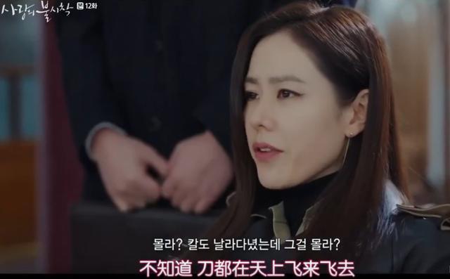强捧遭天谴!韩剧《爱的迫降》屡上热搜被嘲,有多难看没点数吗?