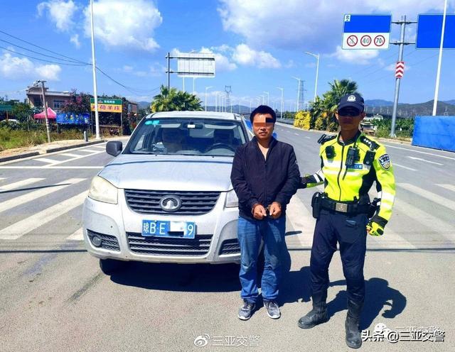 无证驾驶并且伪造他人驾驶证,但是没出现事故,怎么处罚呢?