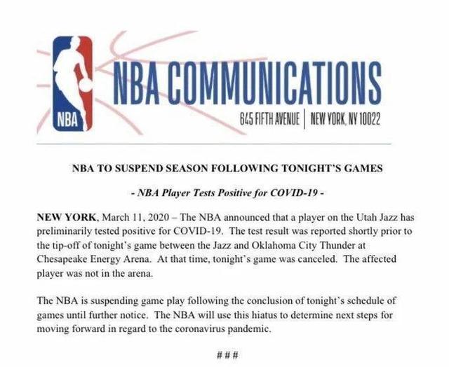 憨憨球员作死染上新冠肺炎,还把整个NBA搞到停赛!