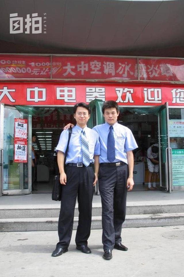 我卖掉北京房子,带着家人在美国打拼,发现美国不是想象中那样