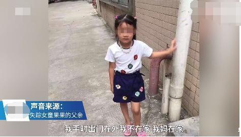 湖北7岁失踪留守女童已遇害,遭57岁离异邻居杀害埋尸后院,遗体已被挖出