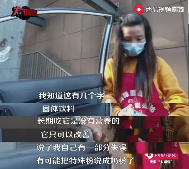 郴州大头娃娃再现,「奶粉」生产方称「没有夸大宣传」,谁为孩子的生命负责?
