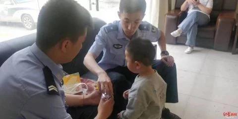 女子隧道内捡到2岁男孩 汶川警方介入已找到孩子父母