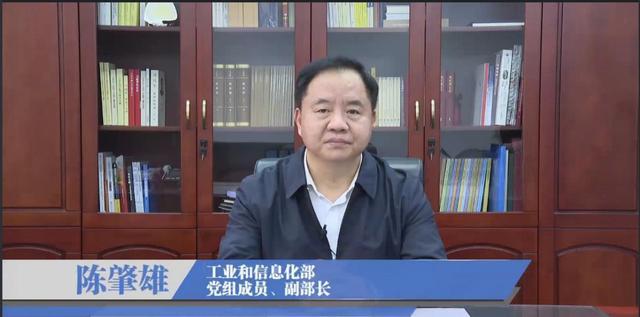 陈肇雄出席世界电信日系列活动,5G科普培训全面启动
