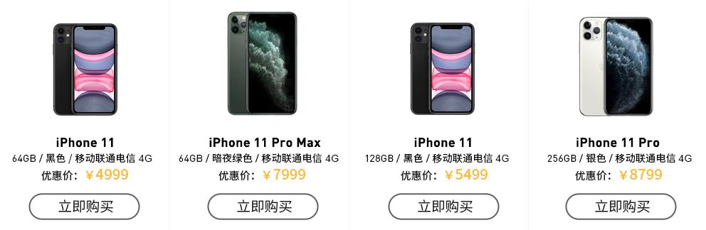 卧槽!iPhone疯狂降价1600元,早买的亏大了