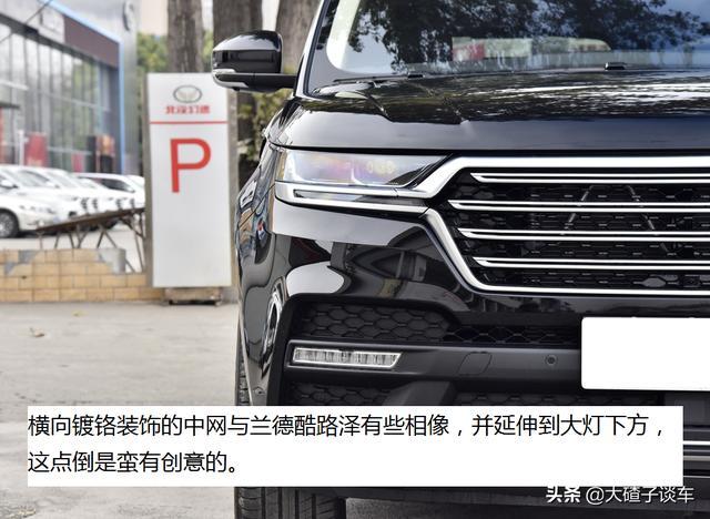 16萬買路虎攬勝的外觀?漢龍曠世,2.0T+8AT定位中大型SUV