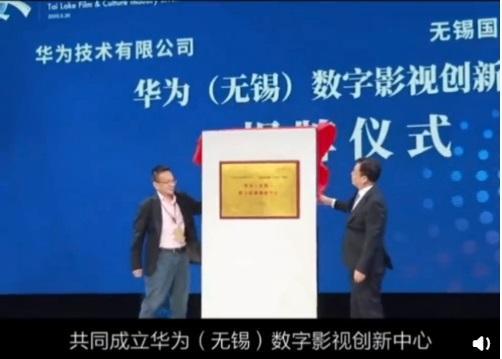 """""""华为影业""""来了?华为成立5G影视中心;小鹏再获超3亿美元融资"""