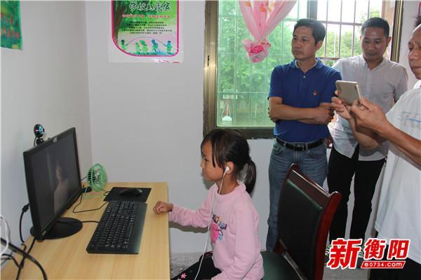 耒阳市构筑留守儿童关爱服务网络 优化未成年人成长环境