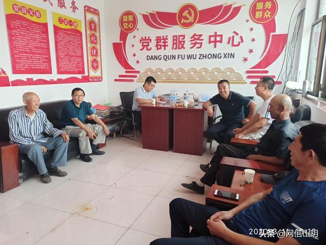 山阴县开展全面建成小康社会专题调研