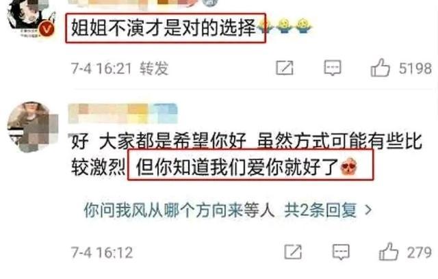 佟丽娅辞演《三十而已》,不是粉丝惹祸,是讨好型人格太辛苦