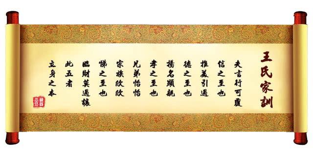 历史上从未出过一位皇帝的姓氏?你知道吗?