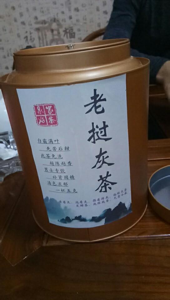 喝什么茶可以壮阳补肾 求最有效最简单的方法