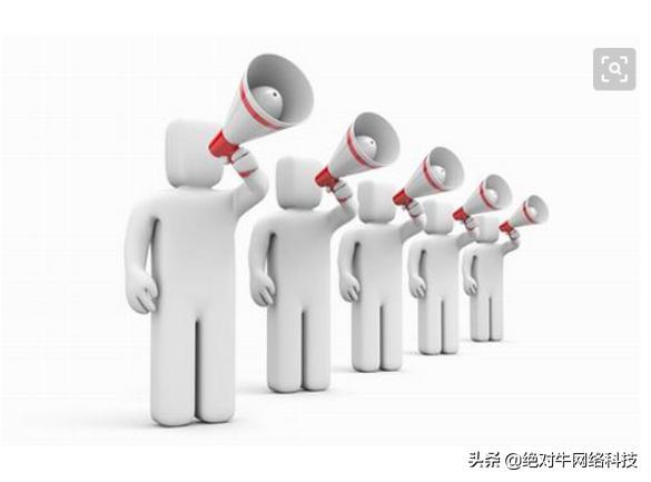 网络营销推广方法,今天教你5个!