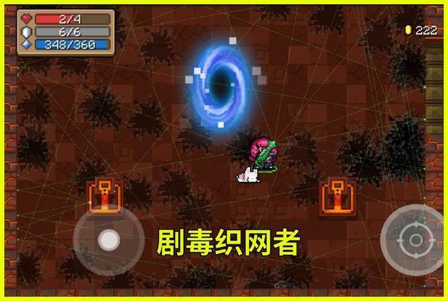 《元气骑士》新版本合成公式!电磁轨道炮、剧毒织网者、雷暴战锤