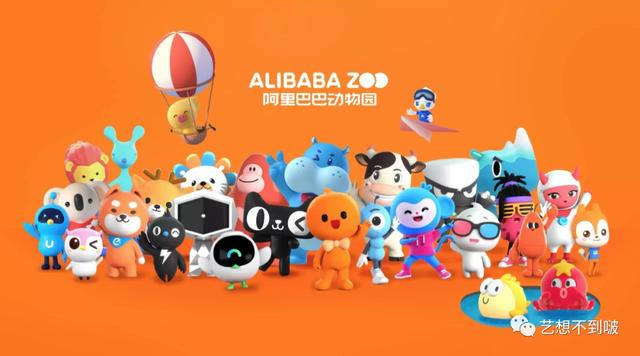 阿里巴巴动物园,你逛过吗?