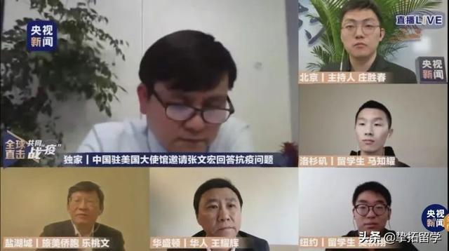 战疫|张文宏对话留学生,全面解读海外疫情!