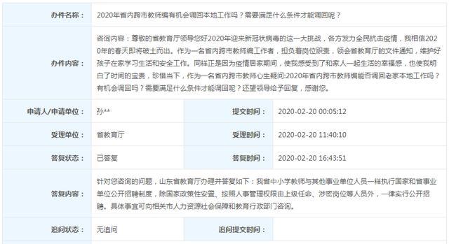 西藏公务员,想调回云南老家,有什么办法吗?