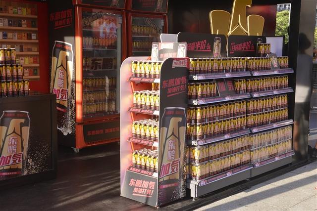 """东鹏饮料入局含气能量饮料,看新品""""东鹏加気""""如何乘风破浪!"""