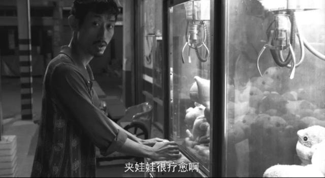 这部横扫金马奖的华语片,真敢拍!