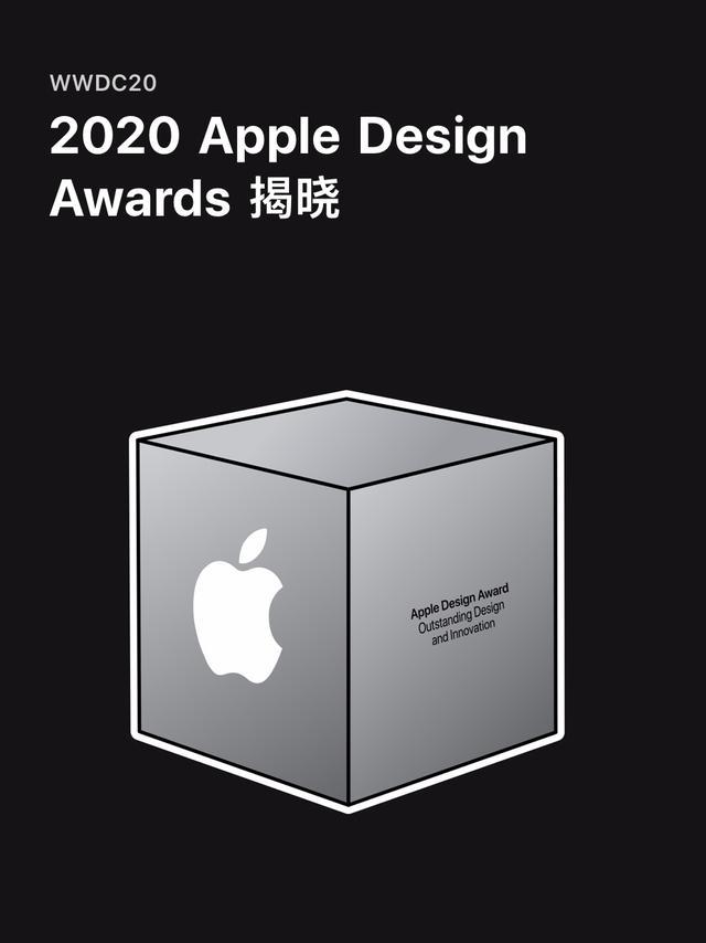 Apple 资讯 | WWDC2020 Apple Design Awards 揭晓 Apple 支持 第1张