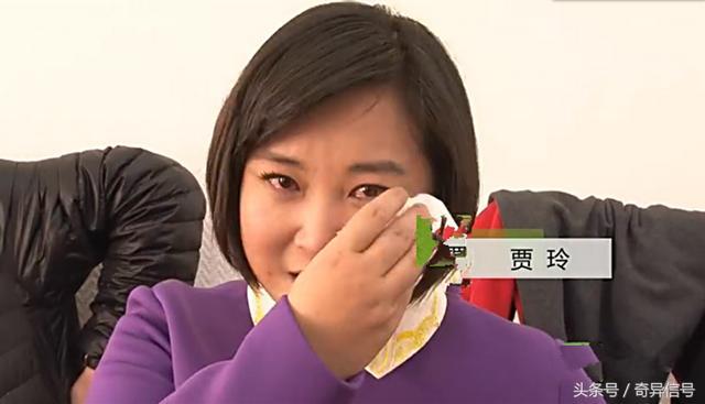 第一次跟刘德华合影可把贾玲激动坏了,过了好久才想起来哭