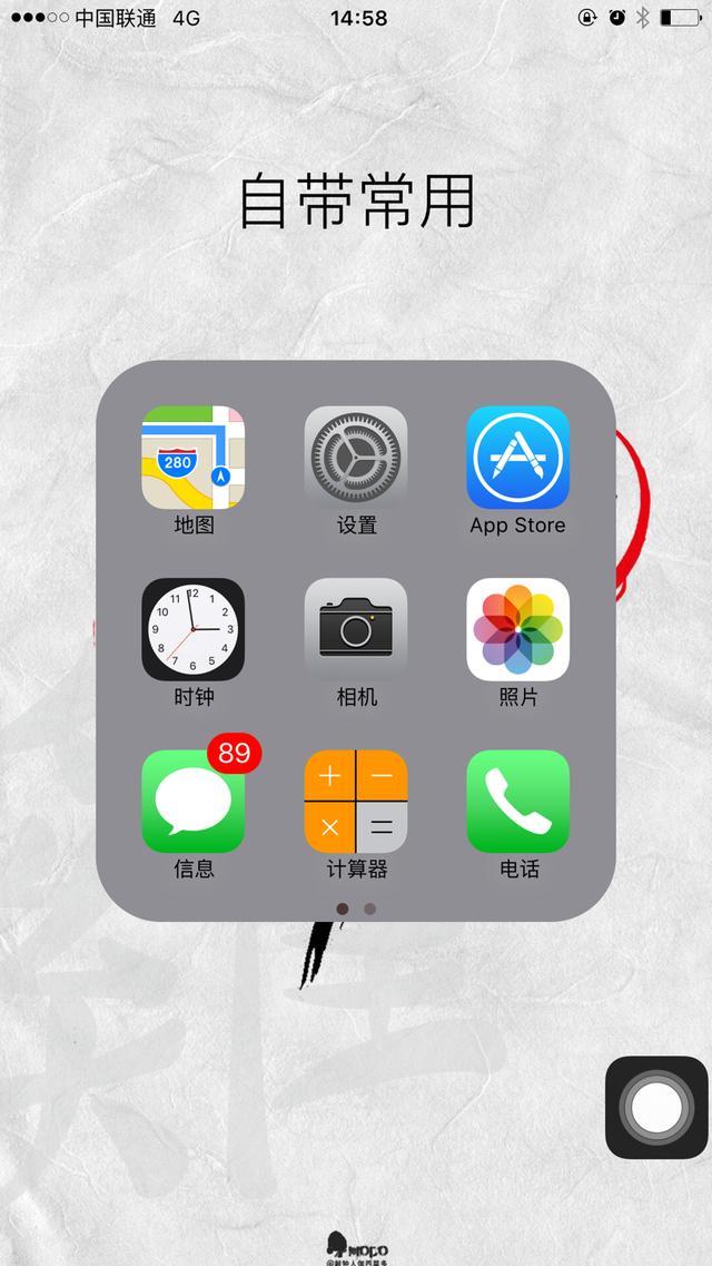 iphone6sid手机上怎么设置