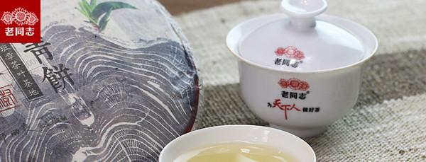 云南七子饼茶是普洱茶吗