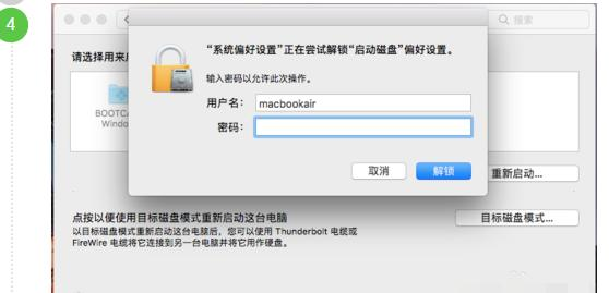 苹果air电脑换了win7系统后,怎么换回苹果的系统