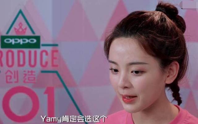 杨超越想跟Yamy学rap,不料努力却白费,只因为黄子韬的一句话