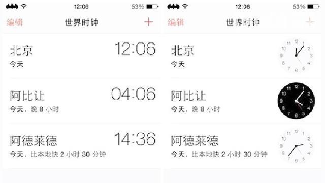 在国外发微信在国内看到的时间显示是哪里的时间
