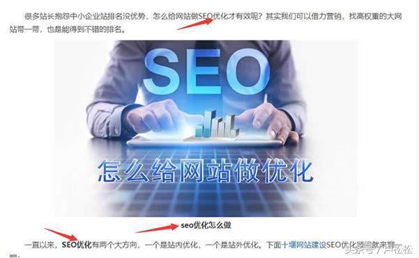 SEO优化:如何抓取手机网站图片