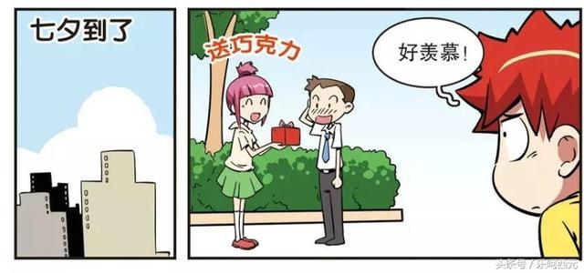 《换换礼品店》漫画在哪能搜到