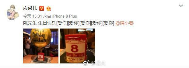 SNH48总决选结果公布,李艺彤人气爆棚,超高票数斩获第一!