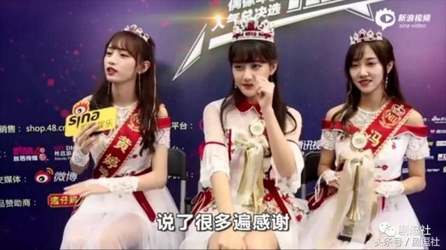 去年大放厥词的李艺彤今年夺冠了,你猜她能走多远?