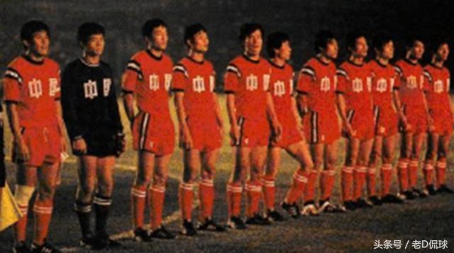 有多少人记得苏永舜时代的国家队?