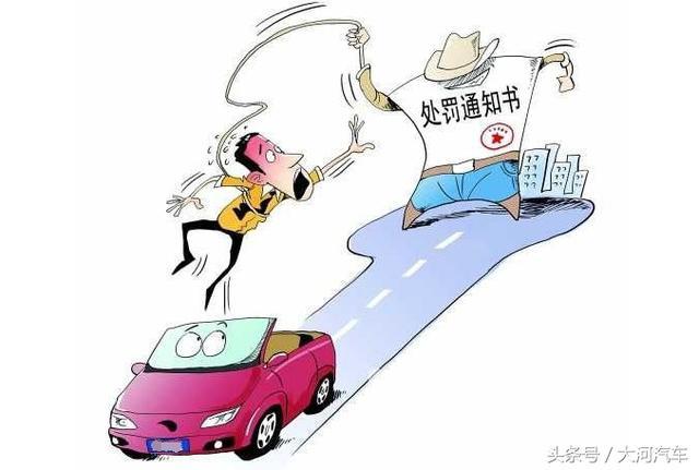 西藏的车,违章在成都能处理吗