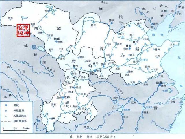 东晋十六国时期一度统一过北方的国家有哪些?如前秦
