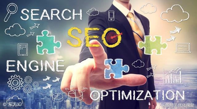 网站优化最值得尝试的SEO策略有哪些?