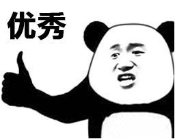 """""""绮学""""爆火!原来""""笨蛋美女""""张雨绮才是真正的明白人"""
