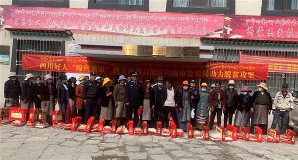 """四川好人""""绵州燕姐"""":让慈善公益的格桑花在西藏高原上绽放"""