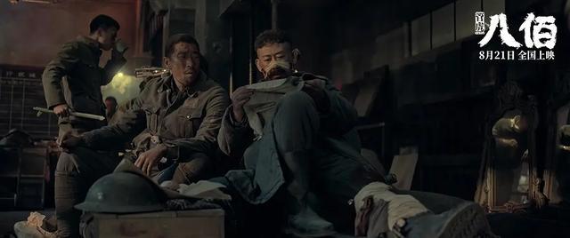 《八佰》里这群没人记住名字的平民英雄故事,让男人都忍不住掉泪