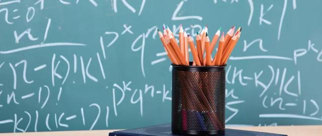一节好数学课的评价标准有哪些