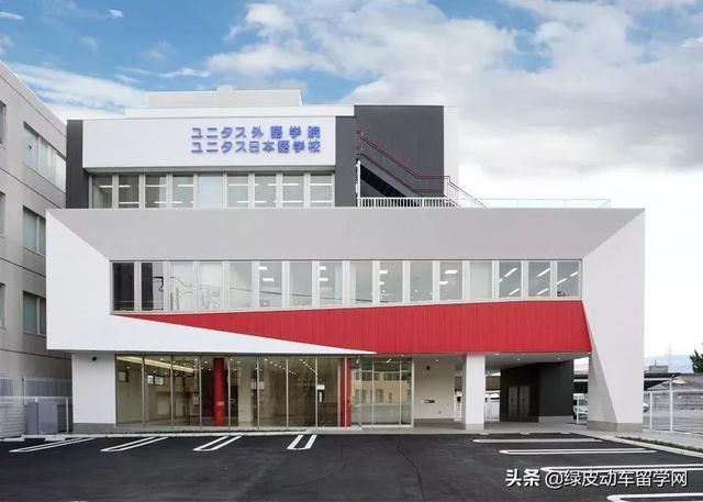日本的大阪语言学校有哪些