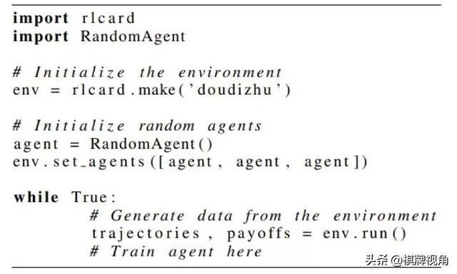 德州农工大学开源RLCard:帮你快速训练会斗地主的智能体