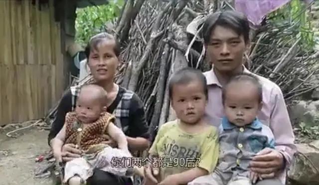 90后夫妻住进深山生了9个娃,肚子里还有一个!每月领近4000元低保!丈夫一句话引来热议