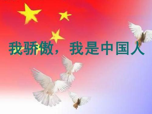 忆往昔中国式如何,看今朝大国崛起作文1200字
