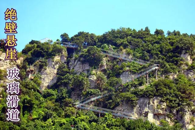 枣庄有哪些旅游景点