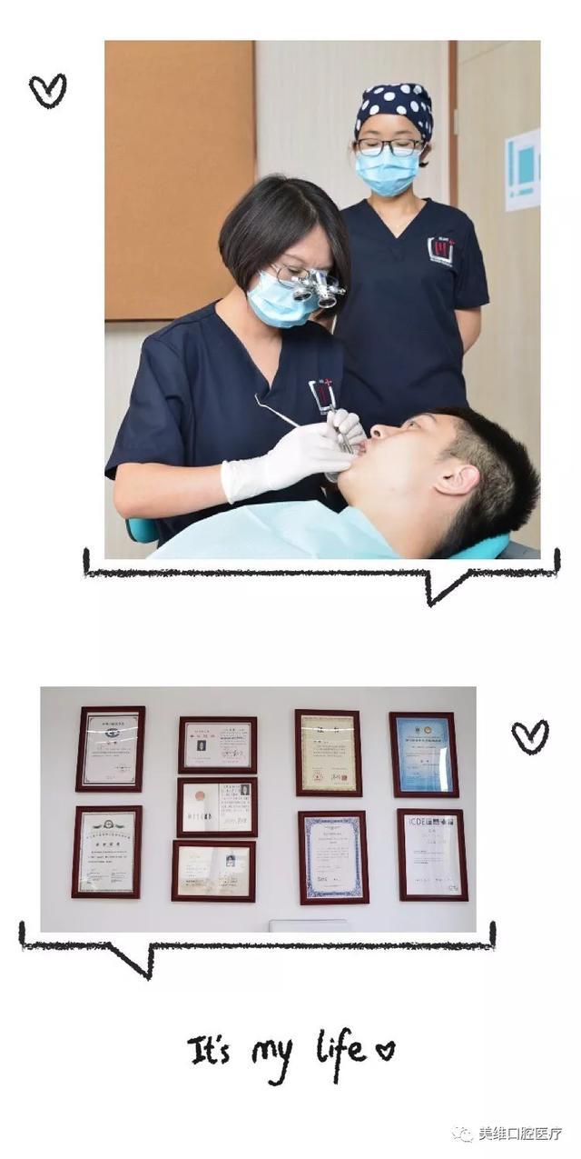 医梦前行丨朱霖:心之向往 活出自己喜欢的模样——美维旗下上海维乐口腔
